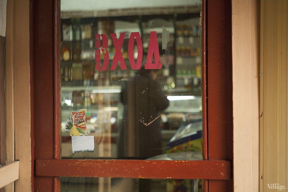 Фото дня: Как отреставрировали историческую вывеску булочной наПокровке. Изображение № 5.