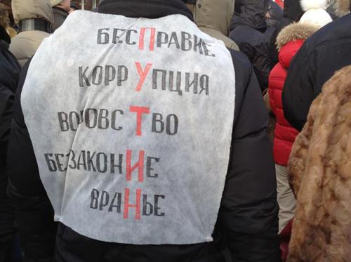 Онлайн-трансляция: Шествие и митинг «За честные выборы». Изображение № 12.