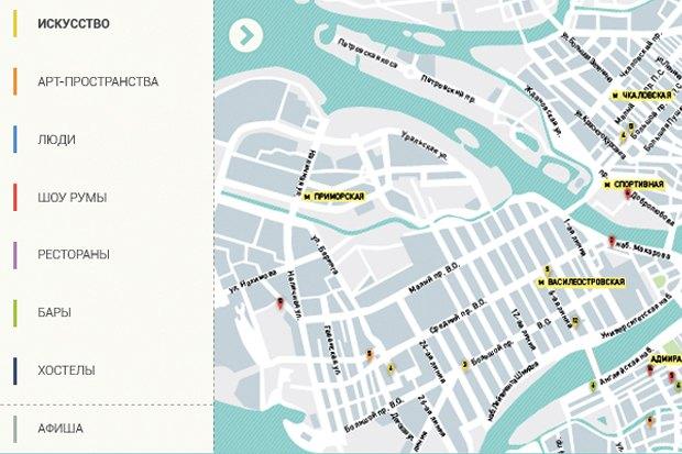 Дизайнеры выпустили карту баров, галерей и шоу-румов. Изображение № 1.