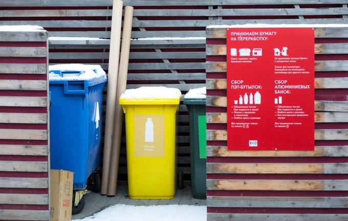 На «Стрелке» заработал пункт раздельного сбора мусора . Изображение № 1.