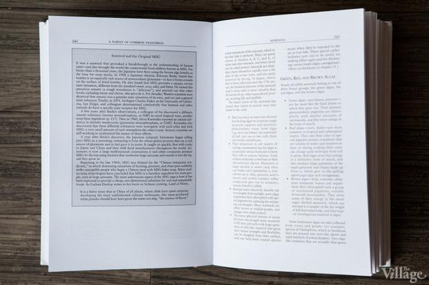 Кулинарное чтиво: Ресторатор Екатерина Дроздова о 10 книгах. Изображение № 7.
