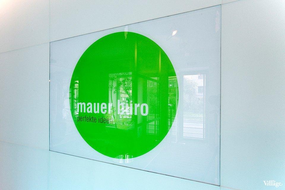 Офис недели (Петербург): Mauer Buro. Изображение № 16.