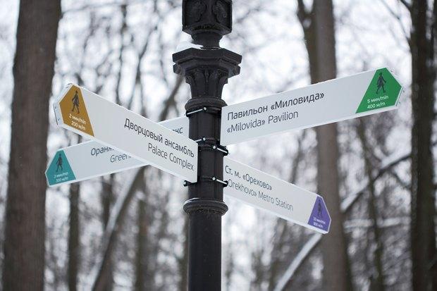 Для музея-заповедника «Царицыно» разработали навигацию. Изображение № 9.