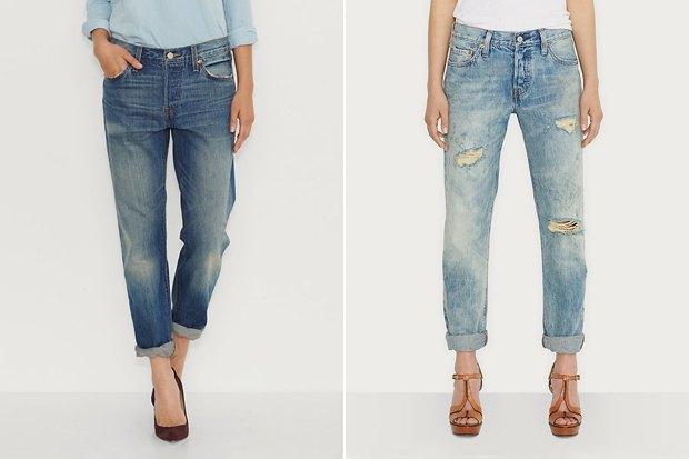 Где купить женские джинсы прямого кроя: 9вариантов от2до 36тысяч рублей. Изображение № 6.