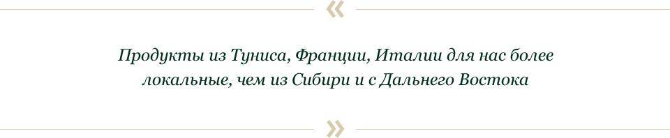 Алексей Зимин и Вадим Лапин: Что творится в гастрономии? . Изображение № 28.
