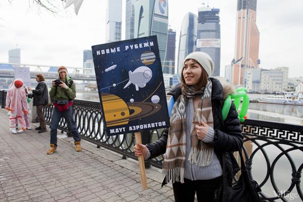 В Москве прошло арт-шествие в честь Дня космонавтики. Изображение № 14.
