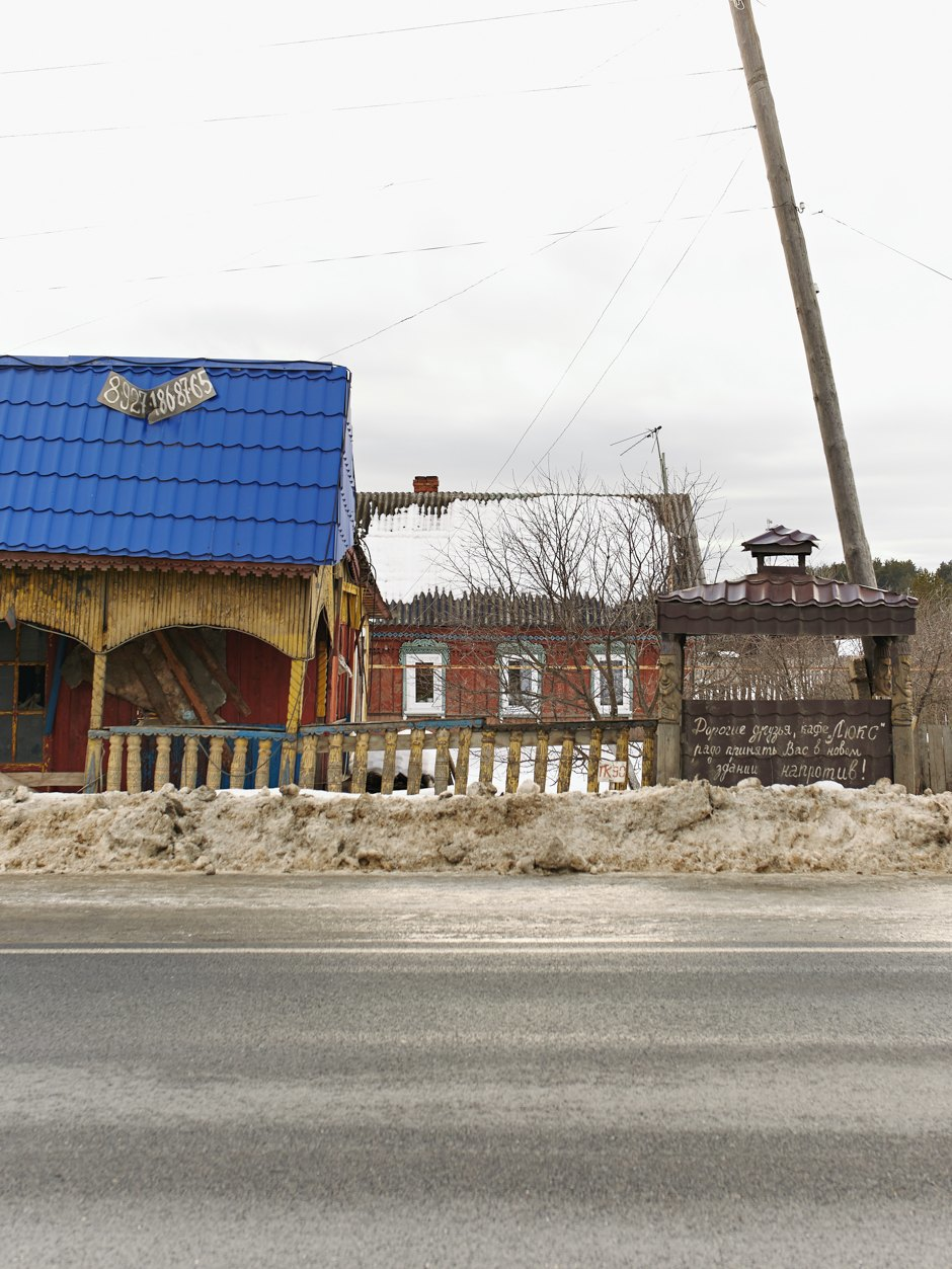 Как вмордовском лесу  живёт кулинарная  столица России. Изображение № 16.