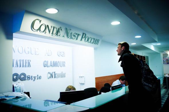 Издательский дом Condé Nast. Изображение № 21.