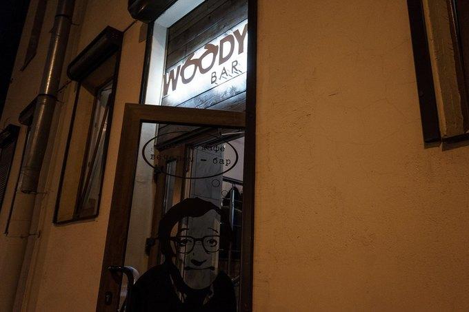 На Боровой открылся бар для поклонников Вуди Аллена . Изображение № 2.