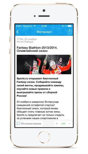 Лента Мёбиуса: Кто создаёт медиашум вокруг Олимпиады. Изображение № 33.