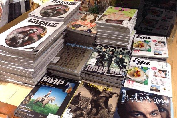 «Республика» перестала продавать зарубежные журналы. Изображение № 1.