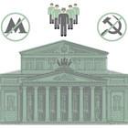 Студия Артемия Лебедева создала фирменный стиль Большого театра. Изображение № 23.