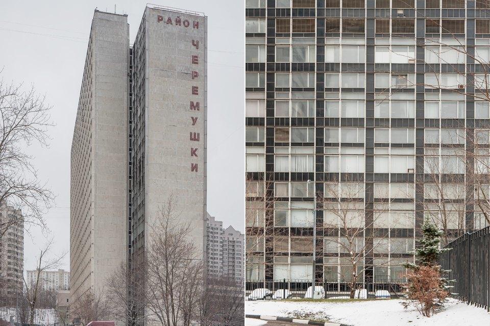 Пять причин, почему ЮЗАО — самый интересный район Москвы. Изображение № 15.