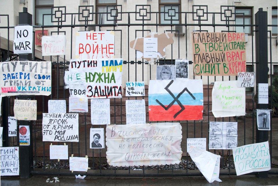 Плакаты на воротах российского посольства в Киеве . Изображение № 6.