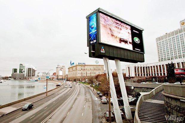Реклама на крышах: Доипосле. Изображение № 3.