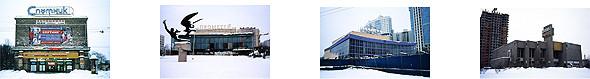 Изображение 7. Пустующие кинотеатры Москвы и Питера.. Изображение № 6.