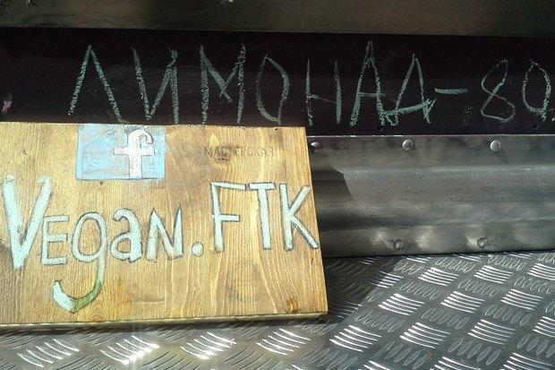 На «Бауманской» появился кафе-автобус с веганской едой. Изображение № 3.
