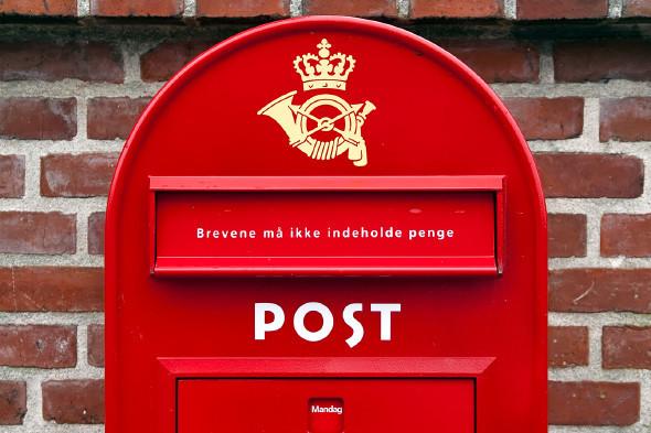 Посылка для вашего мальчика: 6 почтовых служб мира. Изображение № 4.