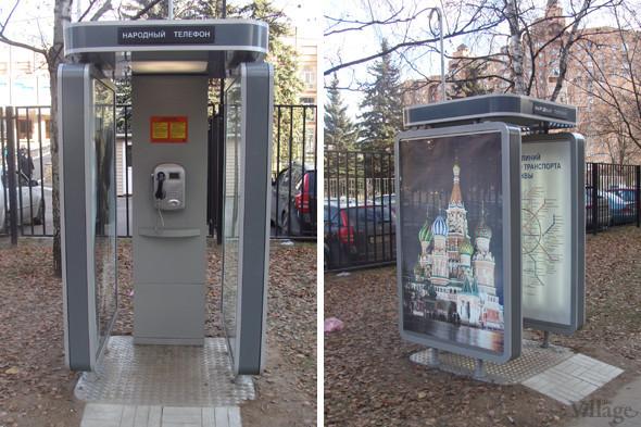 На севере Москвы установили первый бесплатный таксофон. Изображение № 2.