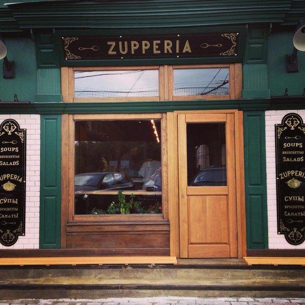 Уильям Ламберти открывает новое кафе—Zupperia. Изображение № 6.