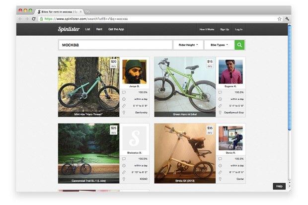 В Петербурге появился онлайн-сервис аренды велосипедов. Изображение № 3.