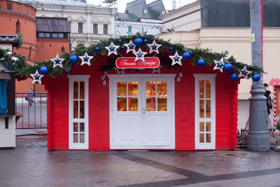 Торг уместен: Иностранцы инспектируют рождественские ярмарки Москвы. Изображение № 15.
