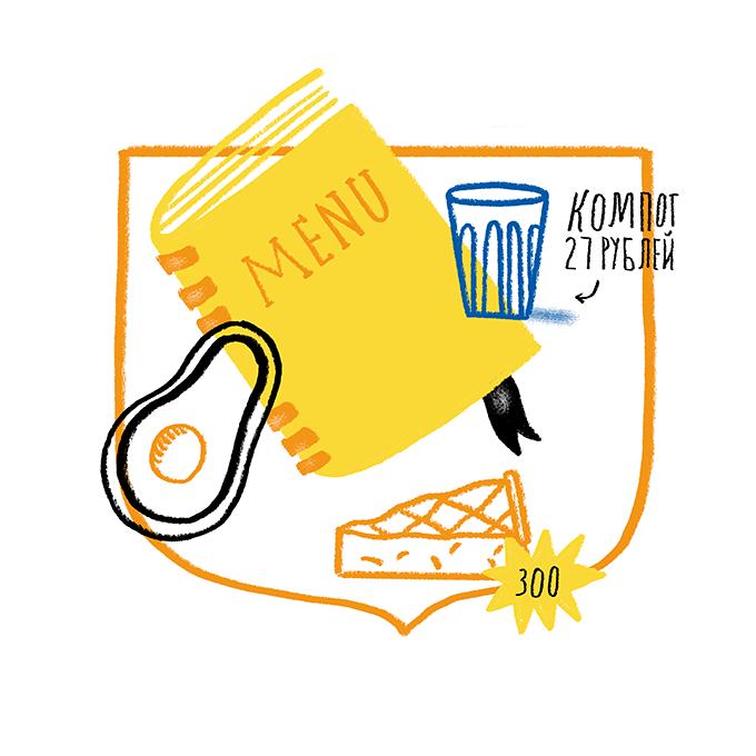 «Тут СССР»: Чем кормят в Госдуме, правительстве иадминистрации президента. Изображение № 2.