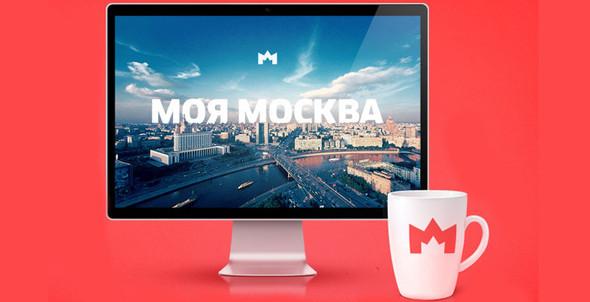 Появился ещё один вариант бренда Москвы. Изображение № 6.