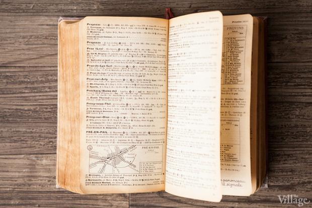Кулинарное чтиво: Ресторатор Екатерина Дроздова о 10 книгах. Изображение № 45.