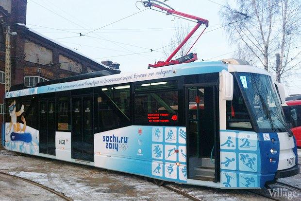 Олимпийский трамвай курсирует по городу. Изображение № 2.