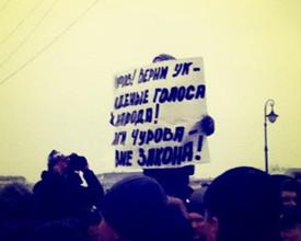 Митинги «За честные выборы»: Видео, фото, онлайн-трансляция и мнения участников. Изображение № 3.