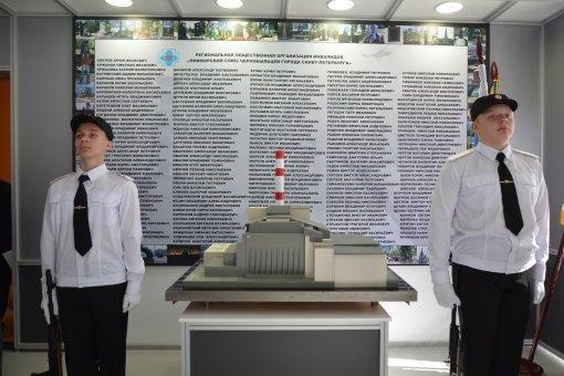 Впетербургской школе создали музей жертв радиационных катастроф. Изображение № 1.