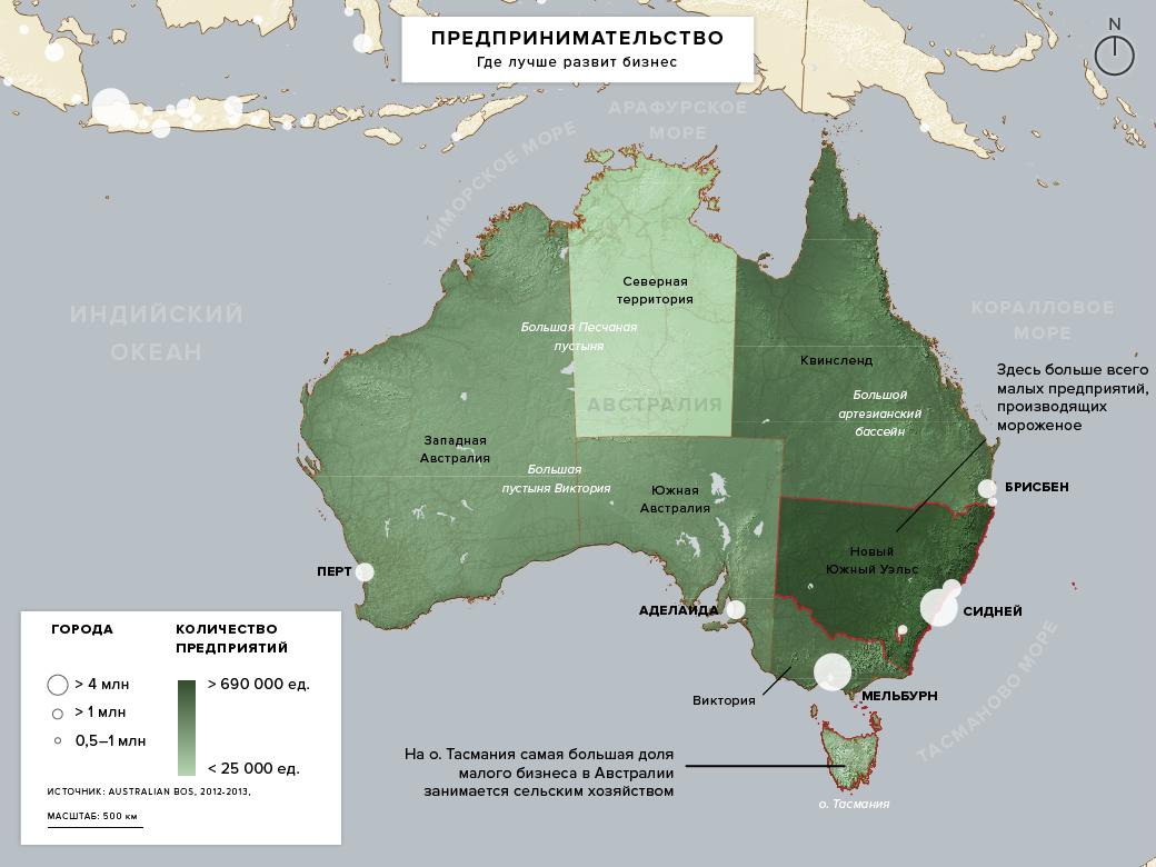 Стоит ли переезжать в Австралию. Изображение № 8.