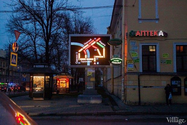 Фото дня: Экран «Яндекс.Пробки». Изображение № 1.