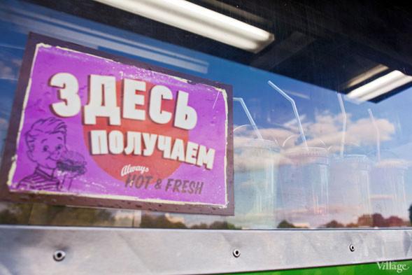 По-быстрому: 4 новых фастфуда в Москве. Изображение № 44.