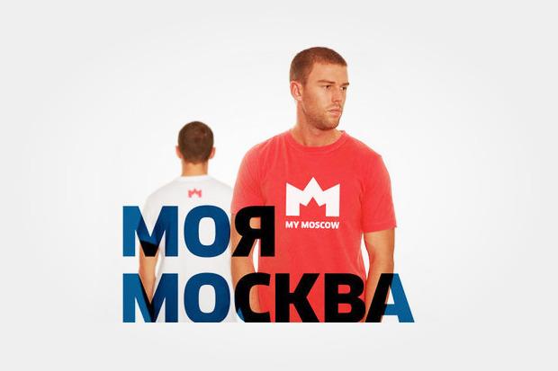 Пять идей для логотипа Москвы. Изображение № 13.