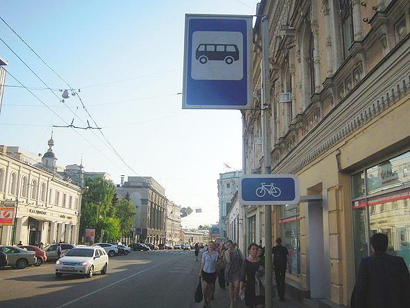 Городские партизаны продолжают обустраивать Москву. Изображение № 3.