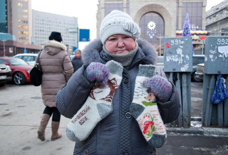 Кто продаёт шерстяные носки наулицах Москвы. Изображение № 5.