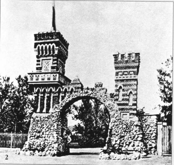 1891 год. Изображение № 5.