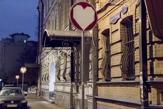 В районе Патриарших прудов кирпичи превратили в сердечки. Изображение № 3.