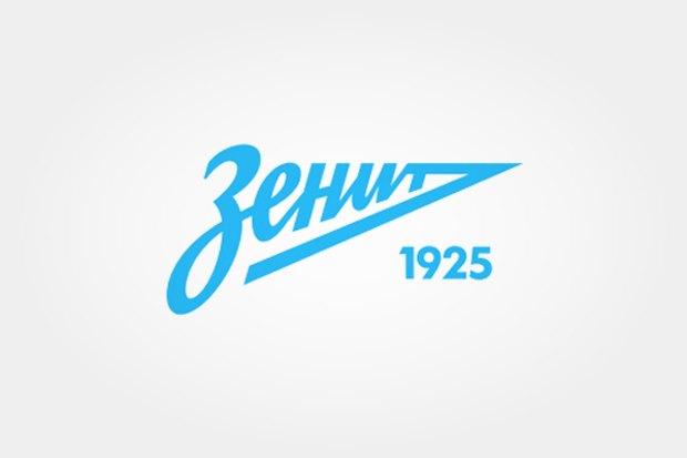 Футбольный клуб «Зенит» обновил форму и логотип. Изображение № 1.