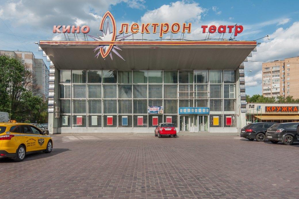 Советская утопия: КакЗеленоград нестал Кремниевой долиной. Изображение № 25.
