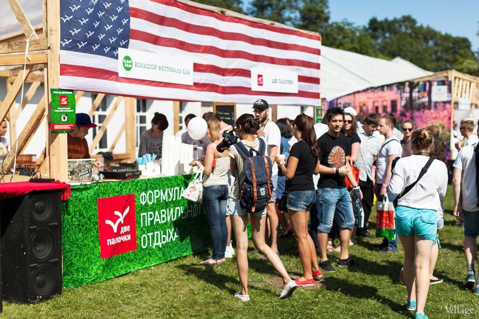 Люди в городе: Посетители фестиваля «О да! Еда!». Изображение № 6.