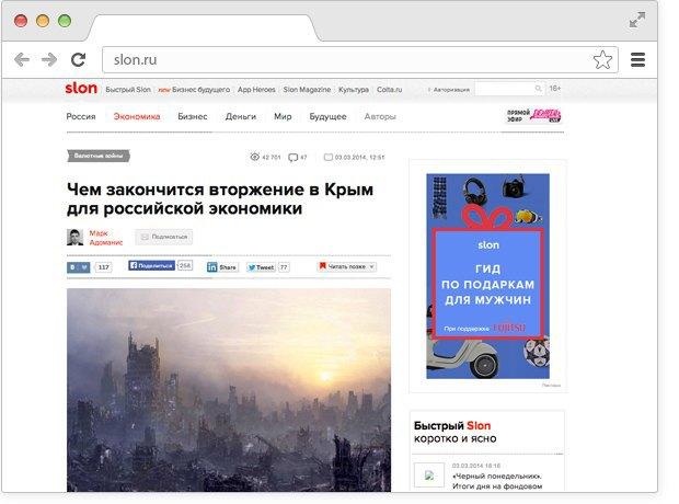 Будущее российской экономики, лучшие шутки свручения «Оскара» иВенера как супермодель. Изображение № 2.
