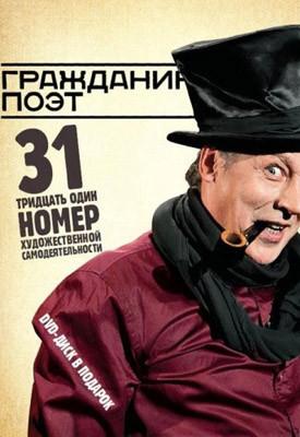 Пижамные каникулы: Чем заняться дома в новогодние праздники 2012. Изображение № 50.