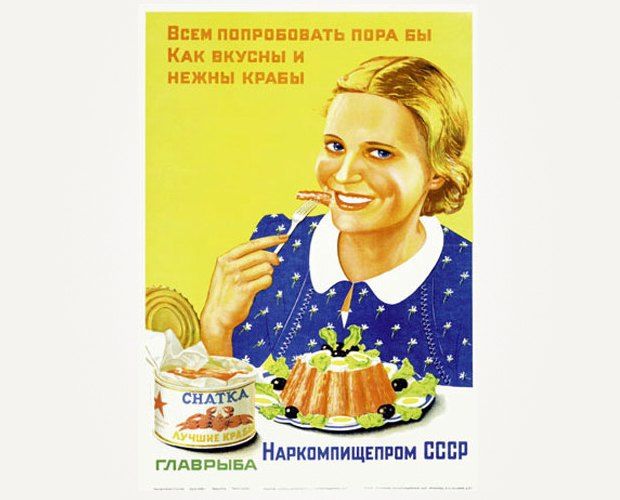 Деградация гамбургера. Изображение № 3.