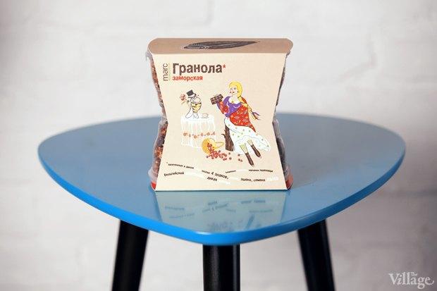 Гранола — 200 рублей. Изображение № 15.