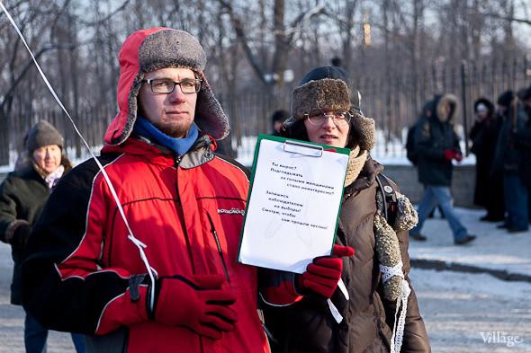 Фоторепортаж: Шествие за честные выборы в Петербурге. Изображение № 41.