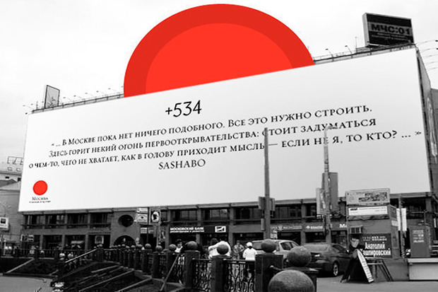 Пять идей для логотипа Москвы. Изображение № 60.