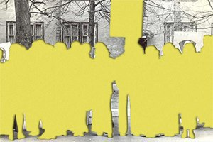 Биеннале музейного дизайна, «Ресторанный день», концерт Everlast и ещё 15событий . Изображение № 13.